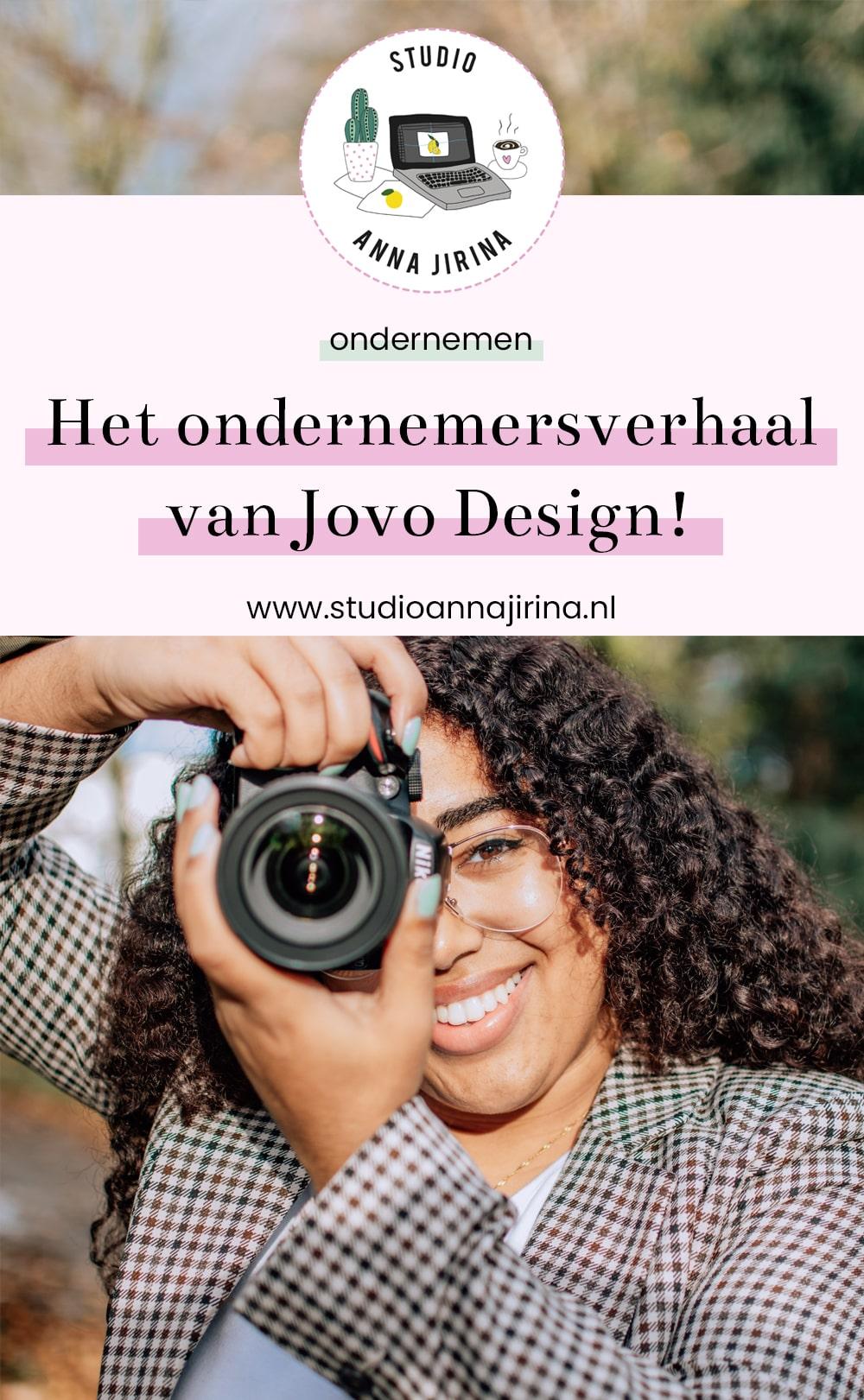 jovo design
